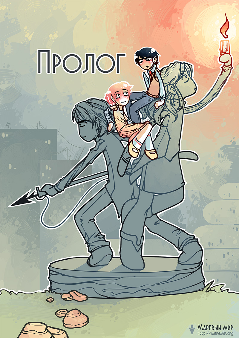prologue — cover