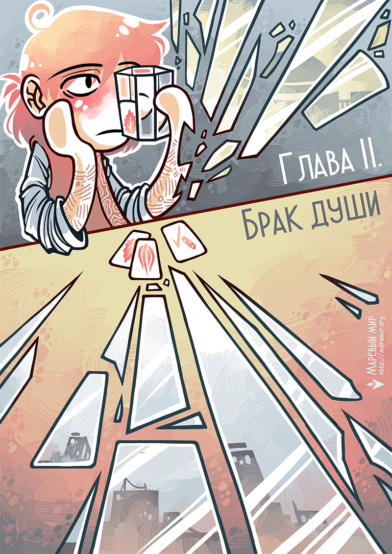 chapter 2 —cover