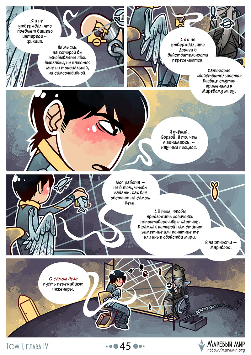 chapter 4, p. 45