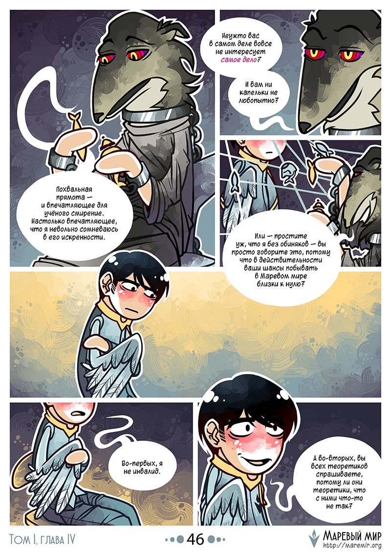 chapter 4, p. 46