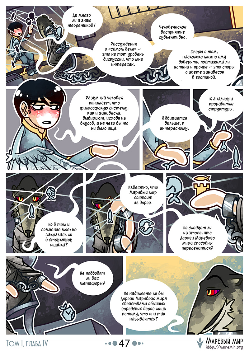 chapter 4, p. 47