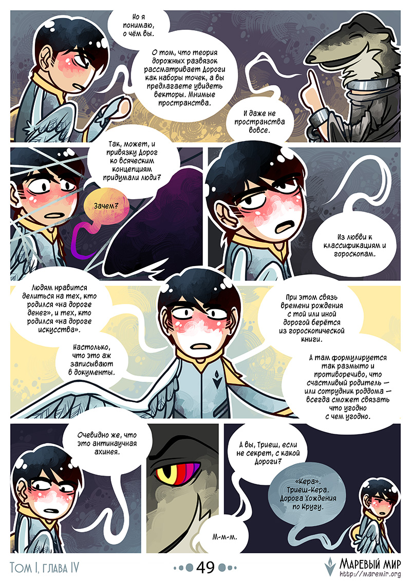 chapter 4, p. 49