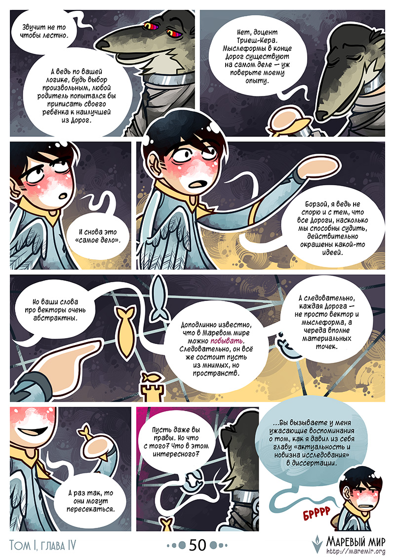 chapter 4, p. 50