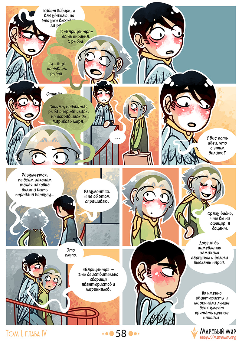 chapter 4, p. 58