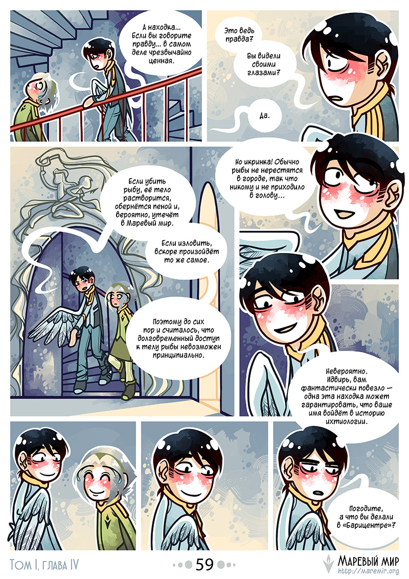 chapter 4, p. 59