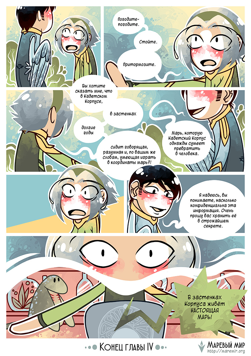 chapter 4, p. 65