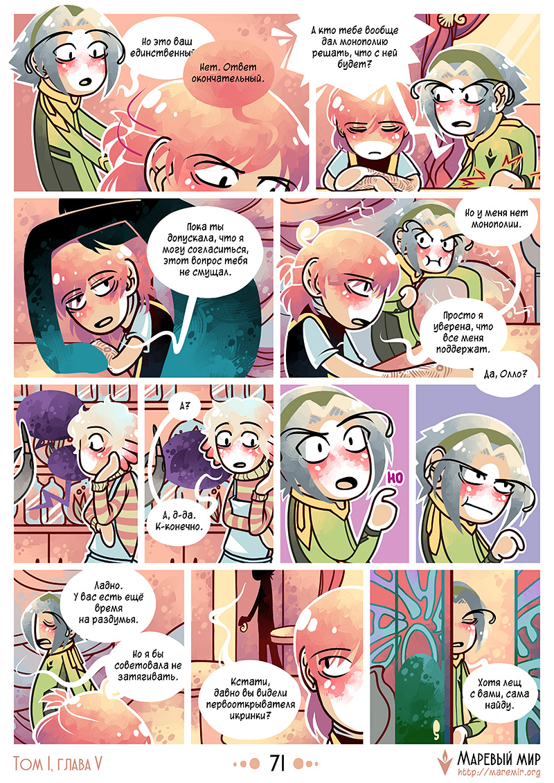 chapter 5, p. 71